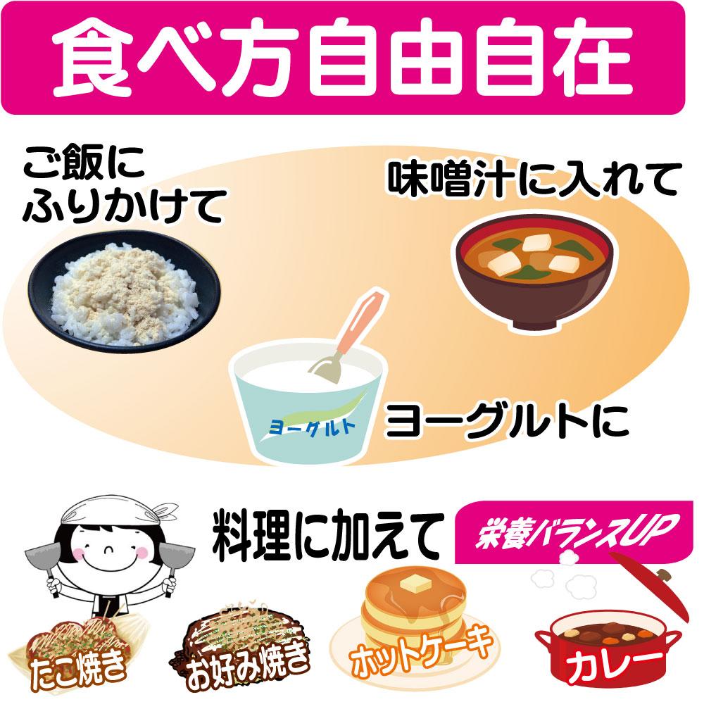 焙煎、玄米粉「玄煎粉(げんせんこ)」の食べ方