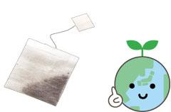 玄米茶ティーバッグ