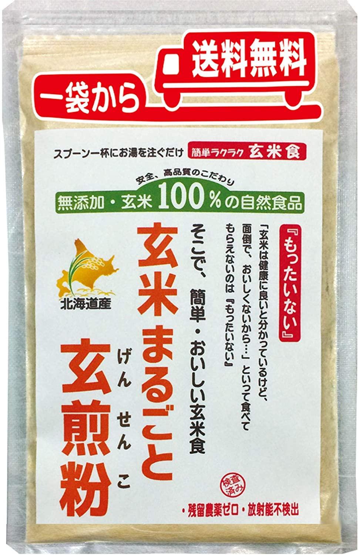 玄米まるごと玄煎粉100g