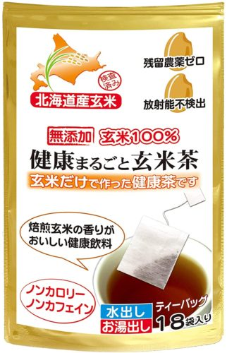 玄米だけで作った 健康茶、健康まるごと玄米茶、北海道産1等玄米を使用 ティーバッグ (18TB×1袋)
