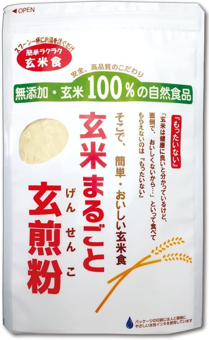 簡単、おいしい玄米食。焙煎玄米粉、玄米まるごと玄煎粉・500g