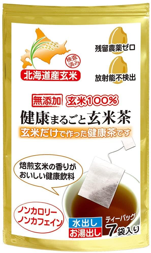 玄米だけで作った 健康茶、健康まるごと玄米茶、北海道産1等玄米を使用 ティーバッグ (7TB×1袋)